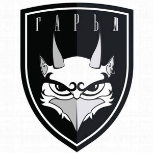 Алдар Танан Гарьд