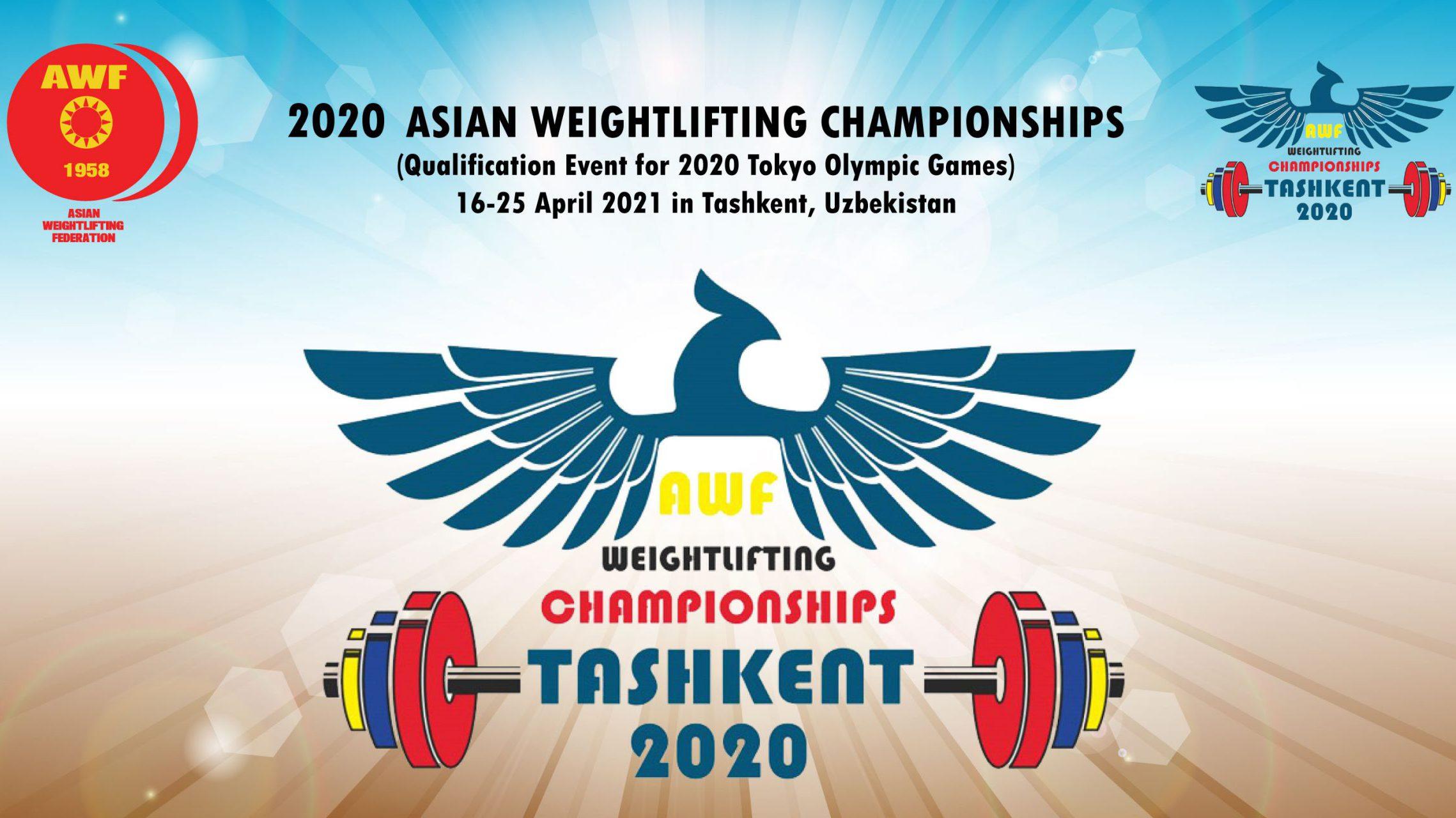Ташкент 2020, Азийн аварга шалгаруулах хүндийг өргөлтийн тэмцээн