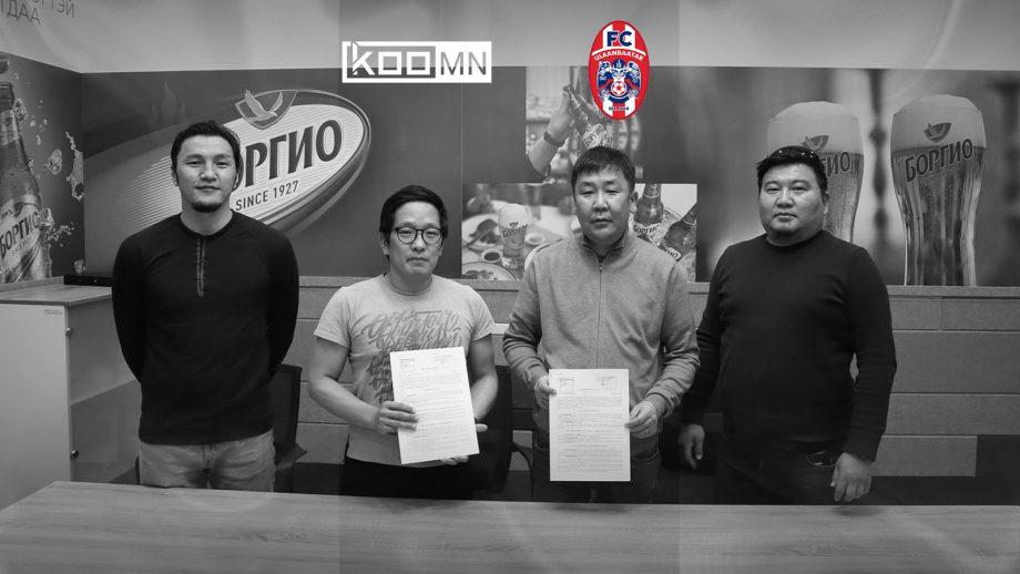 ФС Улаанбаатар клуб KOO.MN вэбсайтын хамтын ажиллагаа