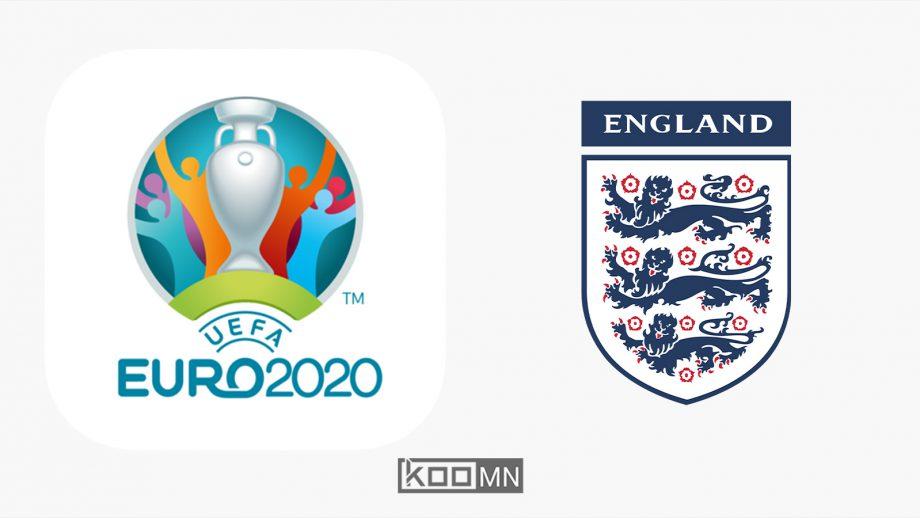 """""""Евро 2020"""" тэмцээнд өрсөлдөн Английн шигшээ багийн бүрэлдэхүүн"""
