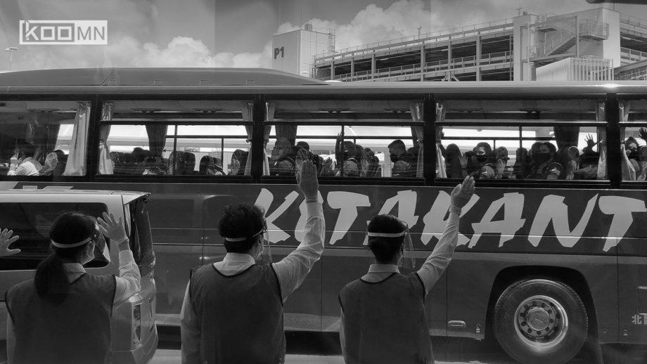 """""""Токио 2020"""" наадамд оролцох Австрали улсын Софтболын баг"""